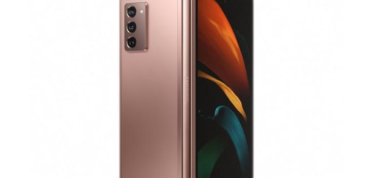 Poznajcie Samsung Galaxy Z Fold 2 - Wygina się lepiej i ma większe ekrany