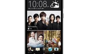 HTC Desire 820G DualSim Light Grey