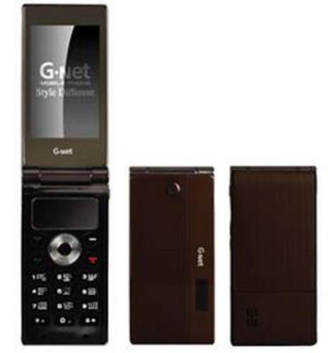 GNet G611
