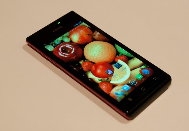 HUAWEI Ascend P1 S - nowoczesny smartfon