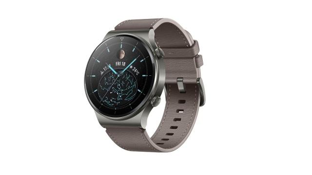 Huawei Watch GT2 Pro zaoferuje tarcze pokazujące niebo