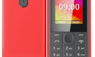 Nokia 107 RED DUAL SIM