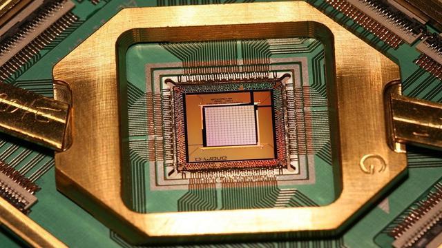 Komputer ionQ opiera się na procesorach kwantowych