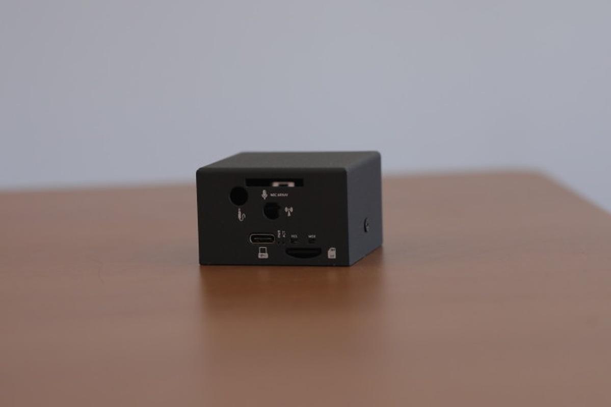 Front urządzenia AAWireless