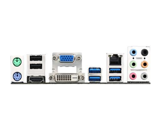 MSI A78M-E45 FM2+ AMD A78 4DDR3 USB3/8CH uATX