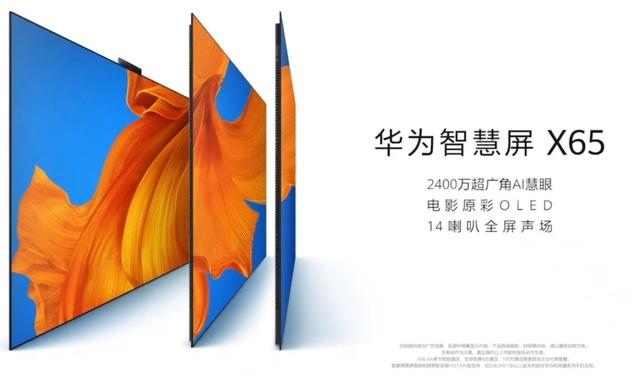 Pierwszy OLED Huaweia trafia na rynek! Niestety nie nasz