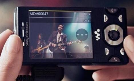Sony Ericsson W995 [TEST]