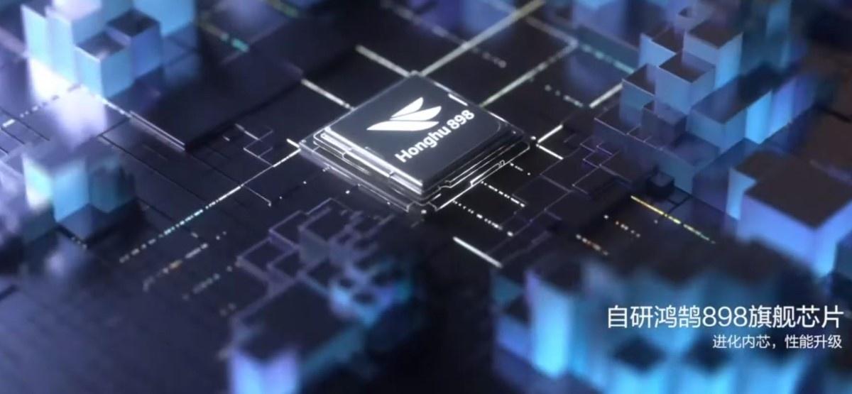 Procesor Honghu 898