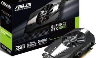 Asus GeForce GTX 1060 Phoenix 3GB GDDR5 (192 Bit) DVI-D, 2xHDMI, 2xDP, BOX (90YV0A64-M0NA00)
