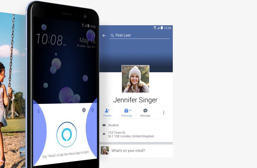 HTC U11 obsługuje EdgeSense - ściskanie ramek pozwala na dodatkowe opcje
