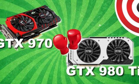Test MSI GTX 970 vs Palit JetStream GTX 980 Ti - Jaka karta graficzna do 2000 zł i więcej