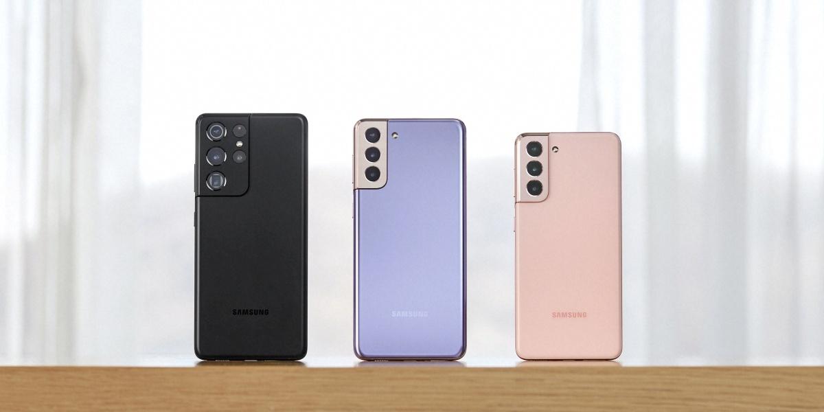 Seria Galaxy S21 może spopularyzować Ultra Wide Band, ale nie musi