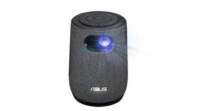 ASUS ZenBeam Latte L1 to mały projektor o ciekawej specyfikacji