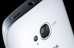 Test Samsung Galaxy Beam GT-i8530