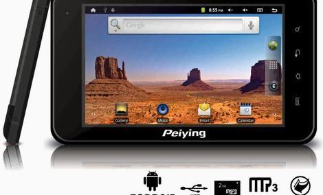 Nawigacja Peiying z systemem Android – od kilku dni jest już na rynku!