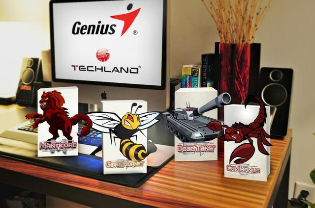 Konkurs Genius Techland
