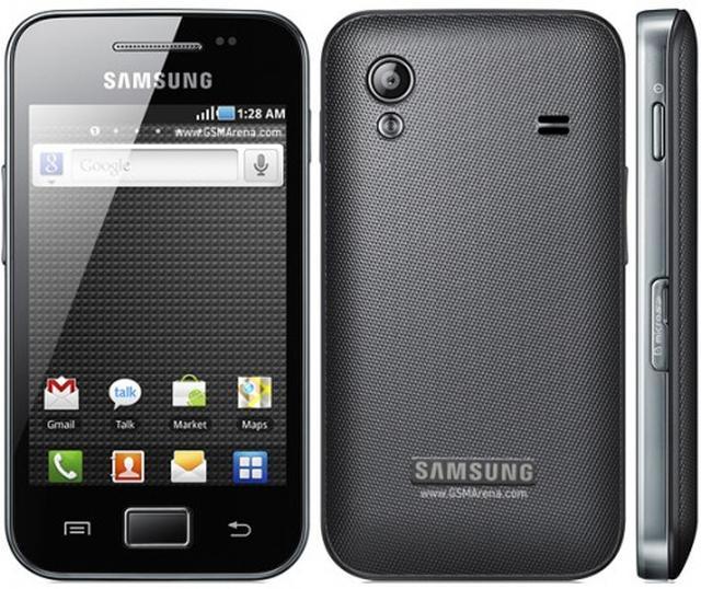 Samsung Galaxy Ace - Potężny Smartfon