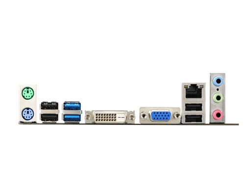 MSI H81-P33 s1150 H81 2DDR3 USB3/USB3/GLAN ATX