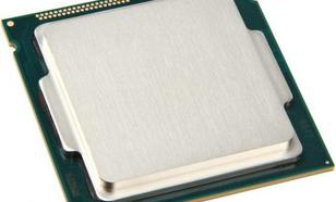 Intel Core i5-4460S, 2.9GHz, 6MB, OEM (CM8064601561423)