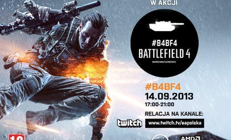 Zagraj jako pierwszy w Battlefield 4!