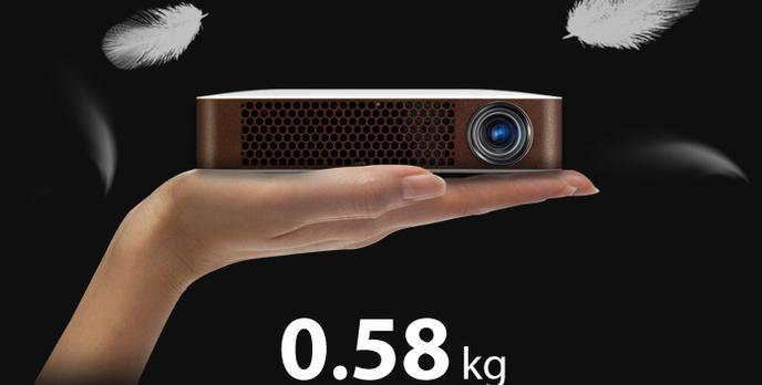 Mini Projekotry od LG - Relacja z Konferencji