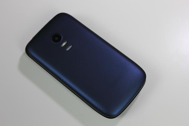 myPhone Flip 2 plecki