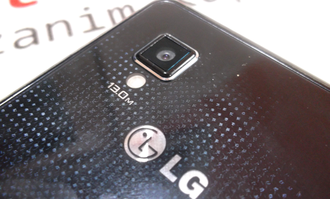 LG Swift G E975 [RECENZJA]