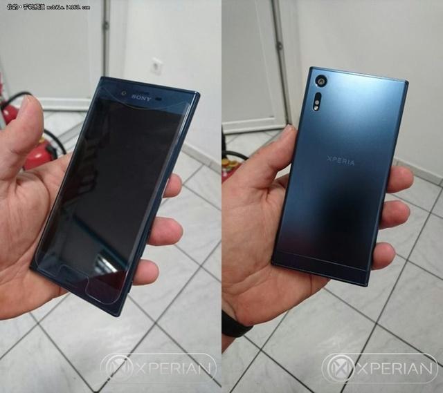 Sony Xperia Front i Tył