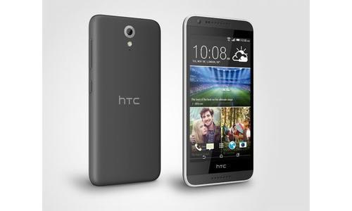 HTC DESIRE 620G DUAL SIM GREY/GREY