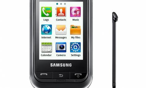 Samsung C3300 - pierwsze wrażenie