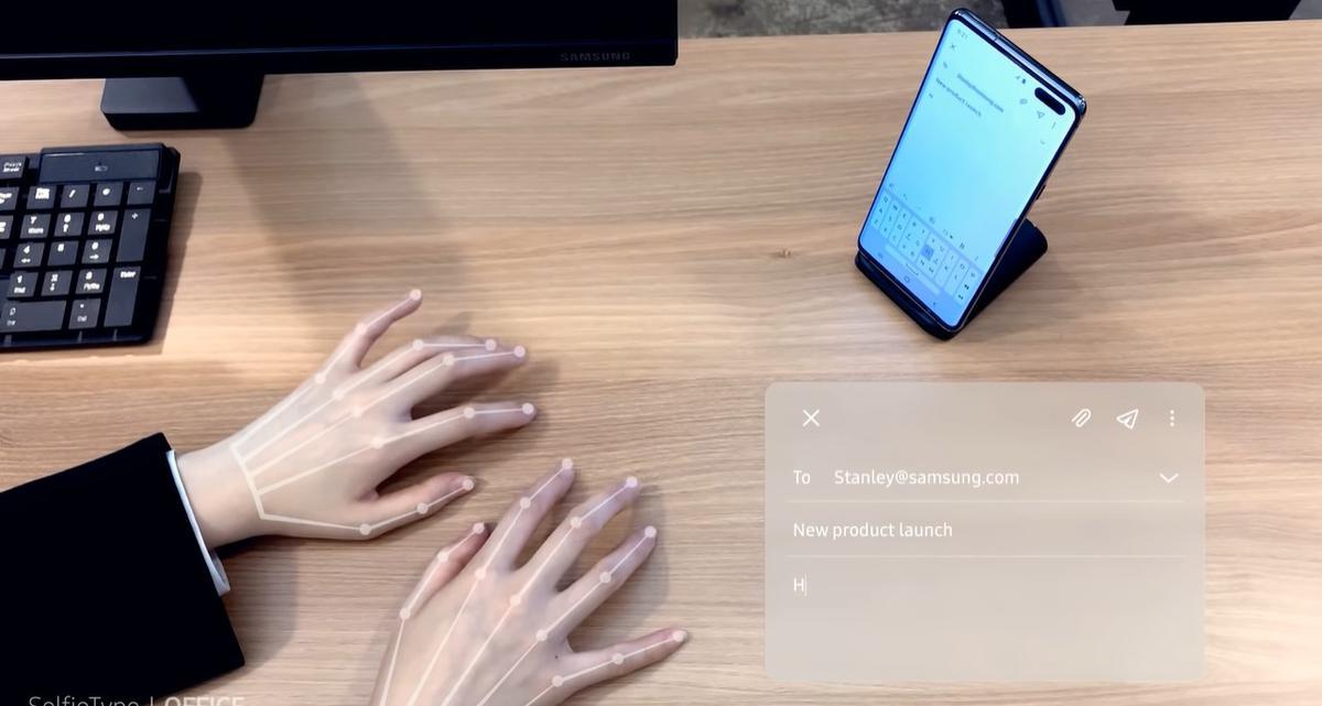 Selfie Type od Samsunga pozwoli pisać, gdy nie ma klawiatury
