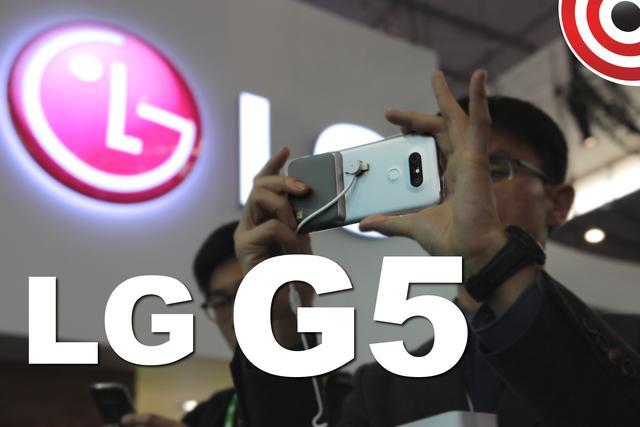 LG G5 z USB typu C i modułami - Prezentacja - Opinia