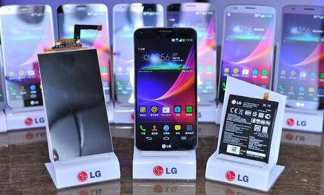 Smartfon G Flex od LG wkracza na światowe rynki