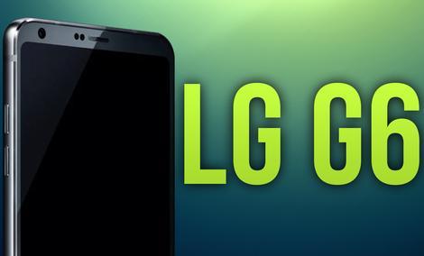 LG G6 z Nietypowym Ekranem - Podsumowanie plotek