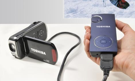 Nowości od Toshiba na tragach IFA