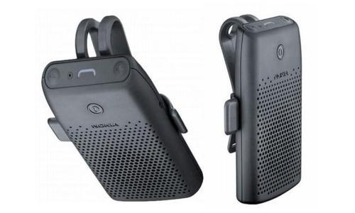 Nokia HF-210