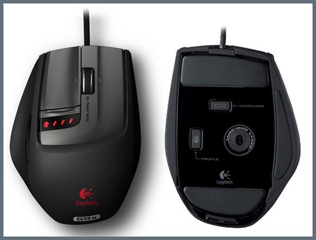 Logitech G9x - jedna z najlepszych myszek dla graczy