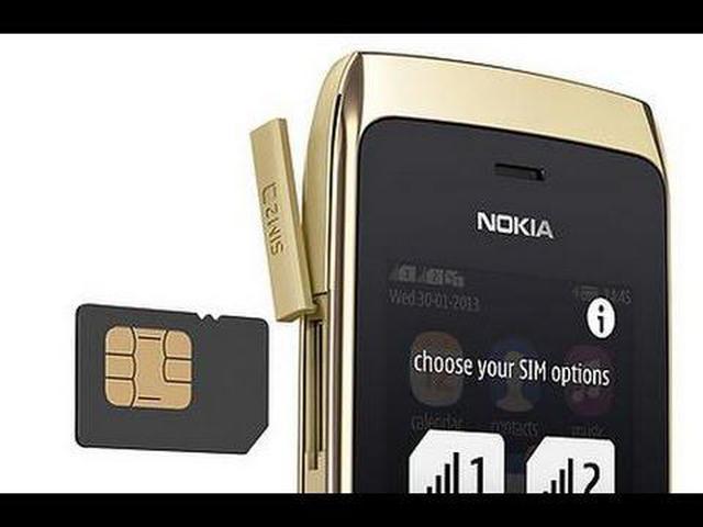 Nokia Asha 310 fot1