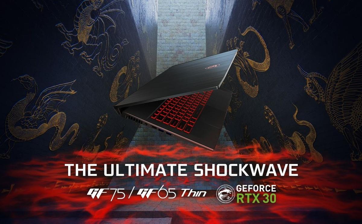 GF75 i GF65 Thin to smukłe i eleganckie komputery dla graczy
