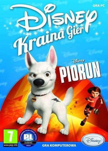 DKG Piorun