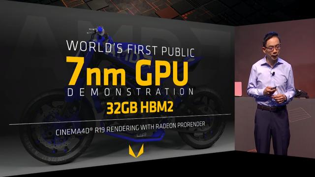 VEGA 7  nm 32 GB HBM