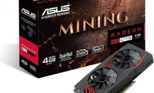 Asus Radeon RX 470 MINING H 4GB LED 256BIT DVI (MINING-RX470-4G-LED)
