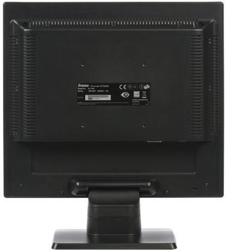 iiyama 17'' LCD ProLite P1705S-B1/protected/D-sub/DVI/głośniki