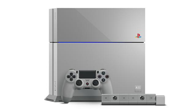 PlayStation 4: Anniversary Edition