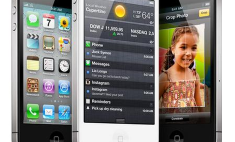 iPhone 4S [TEST]