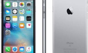 Apple iPhone 6S 32GB Gwiezdna szarość (MN0W2PM/A)