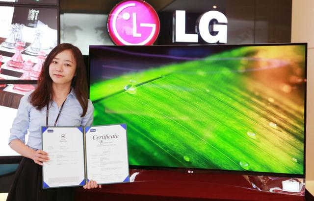 LG OLED 2
