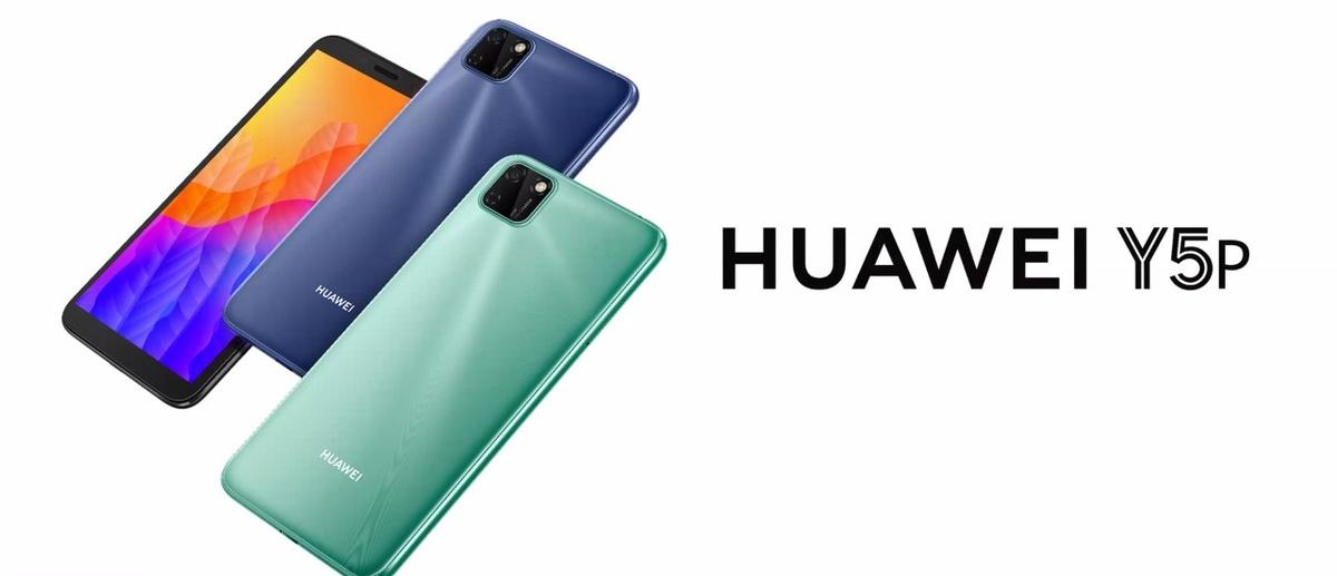 Huawei Y5P będzie często gościł w ofertach abonamentowych za złotówkę
