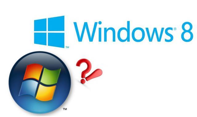PORADA: Windows 8 - gdzie się podział przycisk start?!