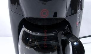 CLATRONIC KA 2888 (czarny)